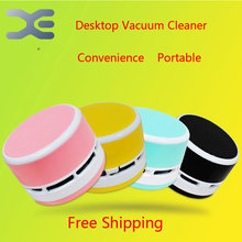 5Per Lot Desktop Mini Vacuum Cleaner Desktop Creative Office Home Keyboard Confetti Super Suction Vacuum Cleaner(China (Mainland))