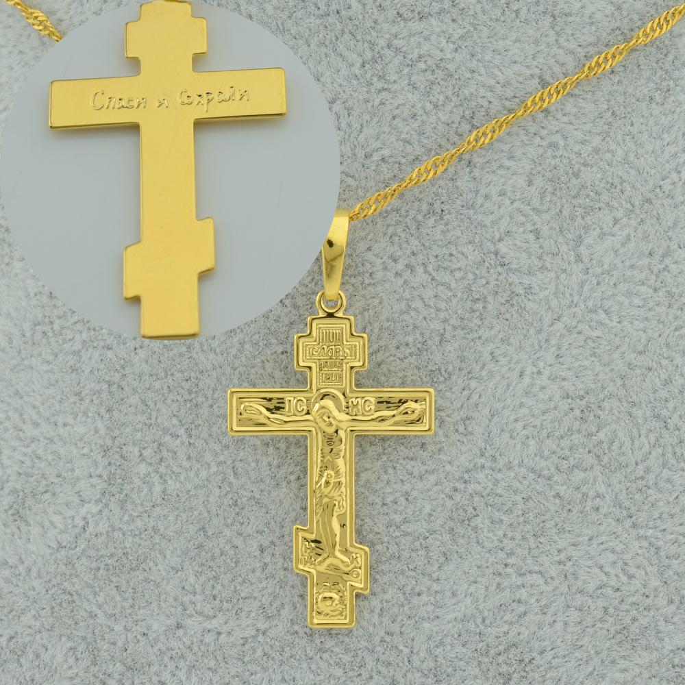 24k Gold/Silver Plated Orthodox Christianity/Orthodox Church Eternal Church Cross Pendant Necklace Jewelry Russia/Greece/Ukraine(China (Mainland))