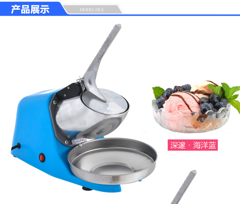 Commercial electric ice shaver/professional ice crusher,65kgs per hour,plastic colorful body and stainless steel blade(China (Mainland))