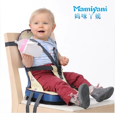 Portable Baby Safety Booster Dinning Seat Bag Kids Car