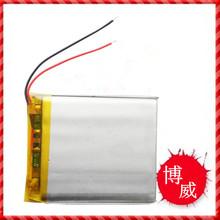 Taipower TL-C520 TP аккумулятор универсальный 505 072 / 505 070
