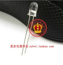 1PCS 5MM colorful slow flash colorful LED light-emitting diode long legs(China (Mainland))