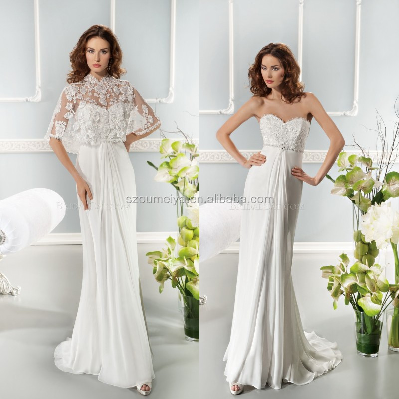 Empire style wedding dresses high cut wedding dresses for Empire style wedding dress