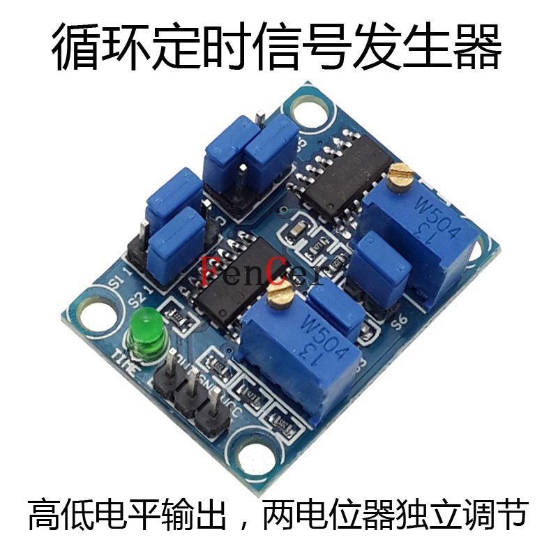 Selling delay loop timing square wave signal generator module powerful 555 delay chip electronic components Brazil(China (Mainland))