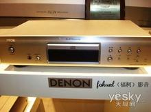 Case For  DENON  DCD-700AE  / DCD700AE  Dedicated  Optical Pickup  Laser Lens / Laser Head Repair Parts