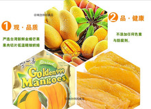 Snacks dried mango fruit dried fruit 110g casual snacks dry fruits and vegetables