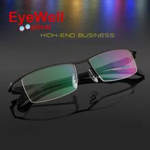 Brand Prescription glasses titanium half-rim frame eyeglasses business men spectacle frame eyeglasses Myopia glasses titanium