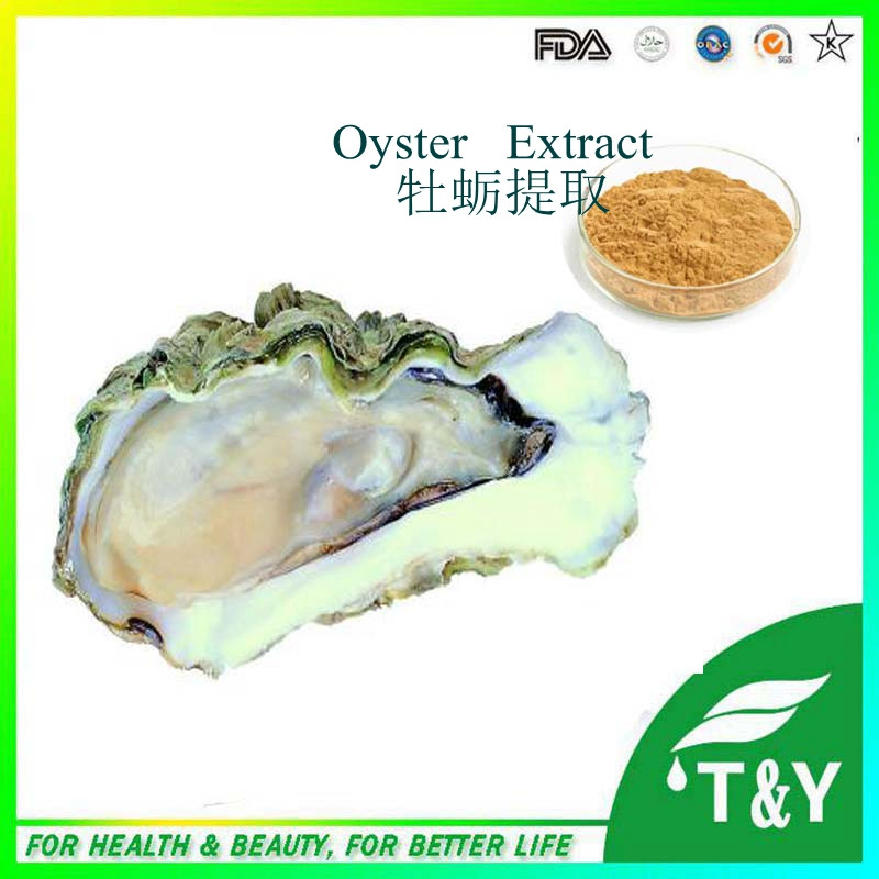 Natural organic hemostatic effect Oyster shell extract 800g/lot<br><br>Aliexpress