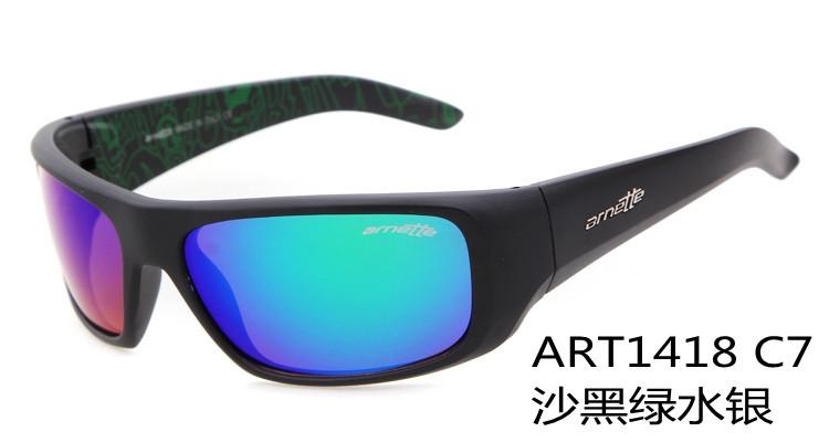 ART1418 C7 (2)