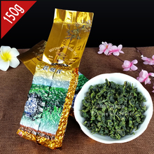 7A Top Grade Chinese Fujian Anxi Tie Guan Yin 2016 Spring Fresh Tea TieGuanYin 1725 Green Tea Oolong 150g Vacuum Packing(China (Mainland))