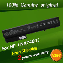 Free shipping 361909-001 361909-002 381374-001 395794-001 395794-002 395794-261 395794-422 Original laptop Battery For Hp