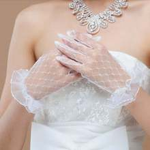 Red black white lace wedding gloves