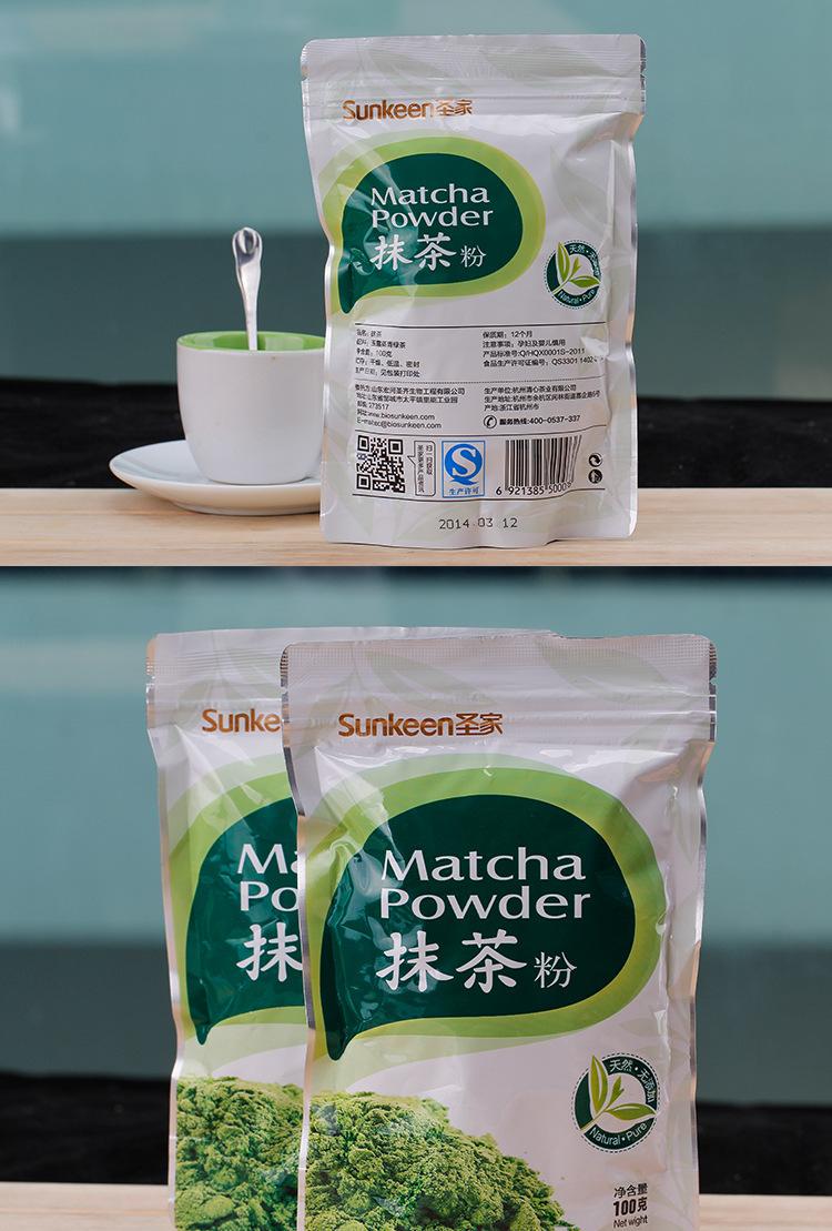 Premium 100g Japanese Matcha Green Tea Powder 100% Natural Organic Slimming Tea Reduce Weight Loss Food Free Shipping(China (Mainland))