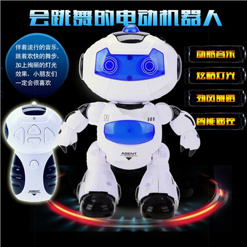 1PC Remote Control Intelligent Robot 23*18cm Electric Dancing Robot Light Emitting Robot Music Dancer Early Puzzle Toys(China (Mainland))
