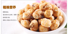 china s favorite food Sweet and crisp popcorn Corn coffee bean dongbei chinese sweet and candy