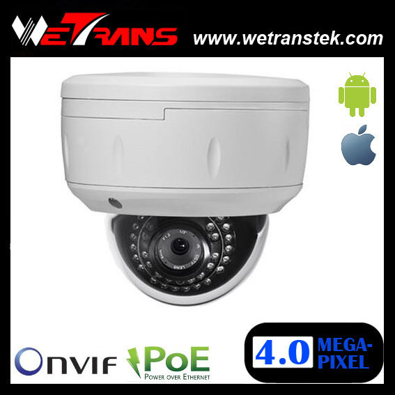 Здесь можно купить  Wetrans TR-XIPD121 4.0MP  Night vision IP cameras Wetrans TR-XIPD121 4.0MP  Night vision IP cameras Безопасность и защита