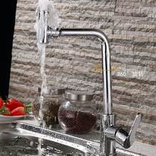 Buy Free Chrome Finish Single Handle Wall Mounted Kitchen Faucet Hot Cold Water Brass Kitchen Taps HJ-1307 for $47.50 in AliExpress store