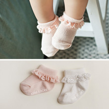 [Zero.] C45# 2 sizes for 0-4 years Baby boys girls socks white pink color cotton socks relent bud bow lace sock free shipping(China (Mainland))
