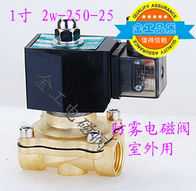 2W-25 normally closed solenoid valve pneumatic valve plastic valve factory direct quality assurance<br><br>Aliexpress