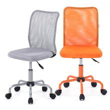 IKAYAA Fashion Mesh Office Chair Stool Adjustable Heavy Duty Computer Task Chair Furniture with Intertek & SGS Testing Report(China (Mainland))
