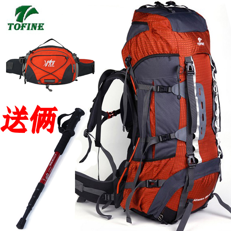 Professional outdoor mountaineering bag 70l large capacity camping hiking travel backpack - Dawei Personal Care store