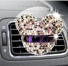 Fournitures automobiles, Voiture de haute qualité parfum, Diamant voiture parfum livraison gratuite