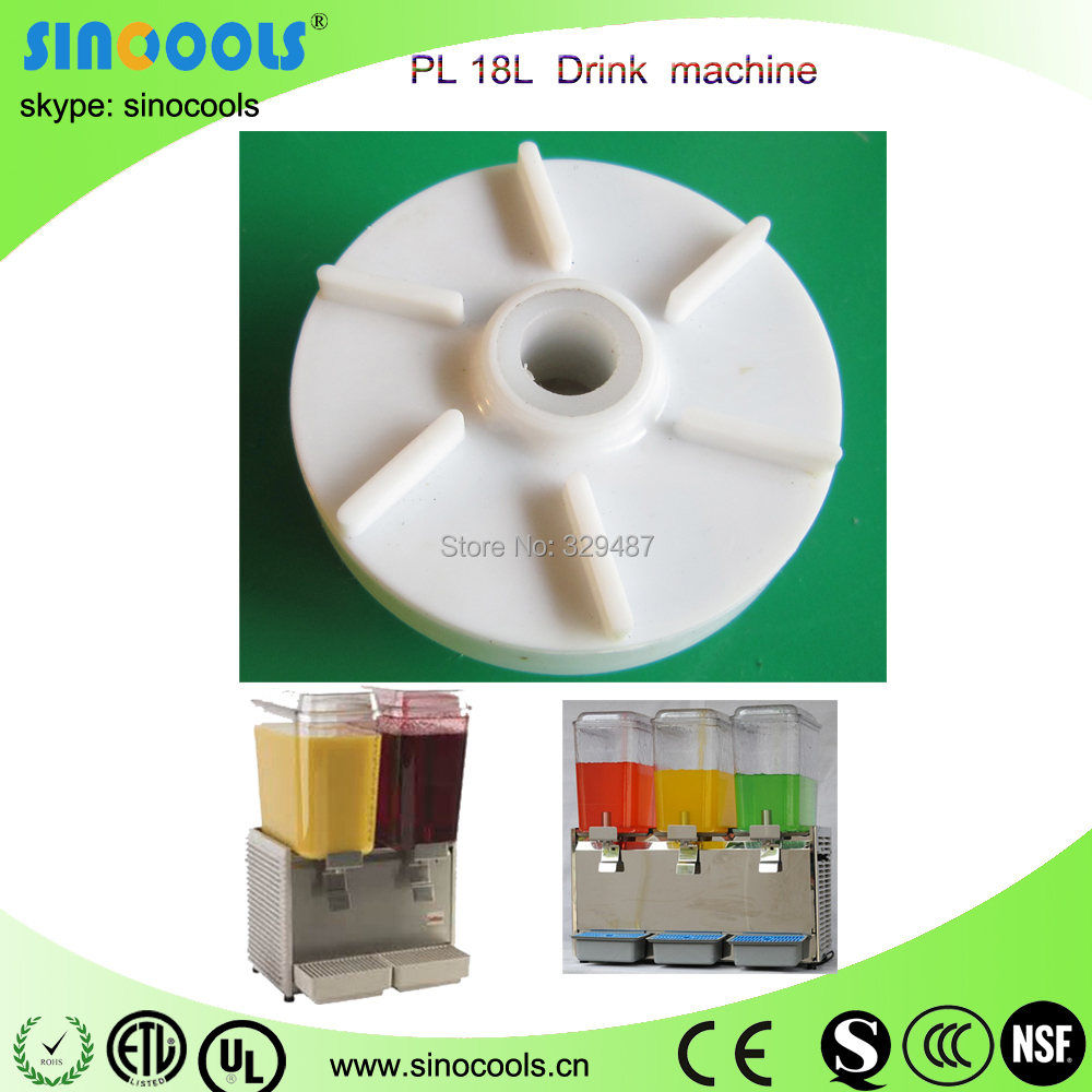 Impeller PL-18L Drink machine part/automatic mineral water bottle drink part - Hubei Sinocools Mech-electrical Co.,Ltd store