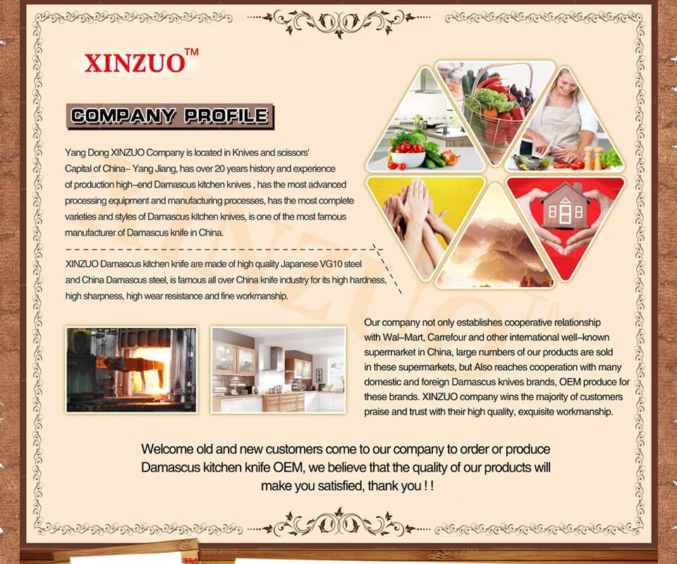 "Buy 2016 XINZUO 7"" inch chef knife Japan 73 layers Damascus kitchen knife sharp japanese women chef knife wood handle free shipping cheap"