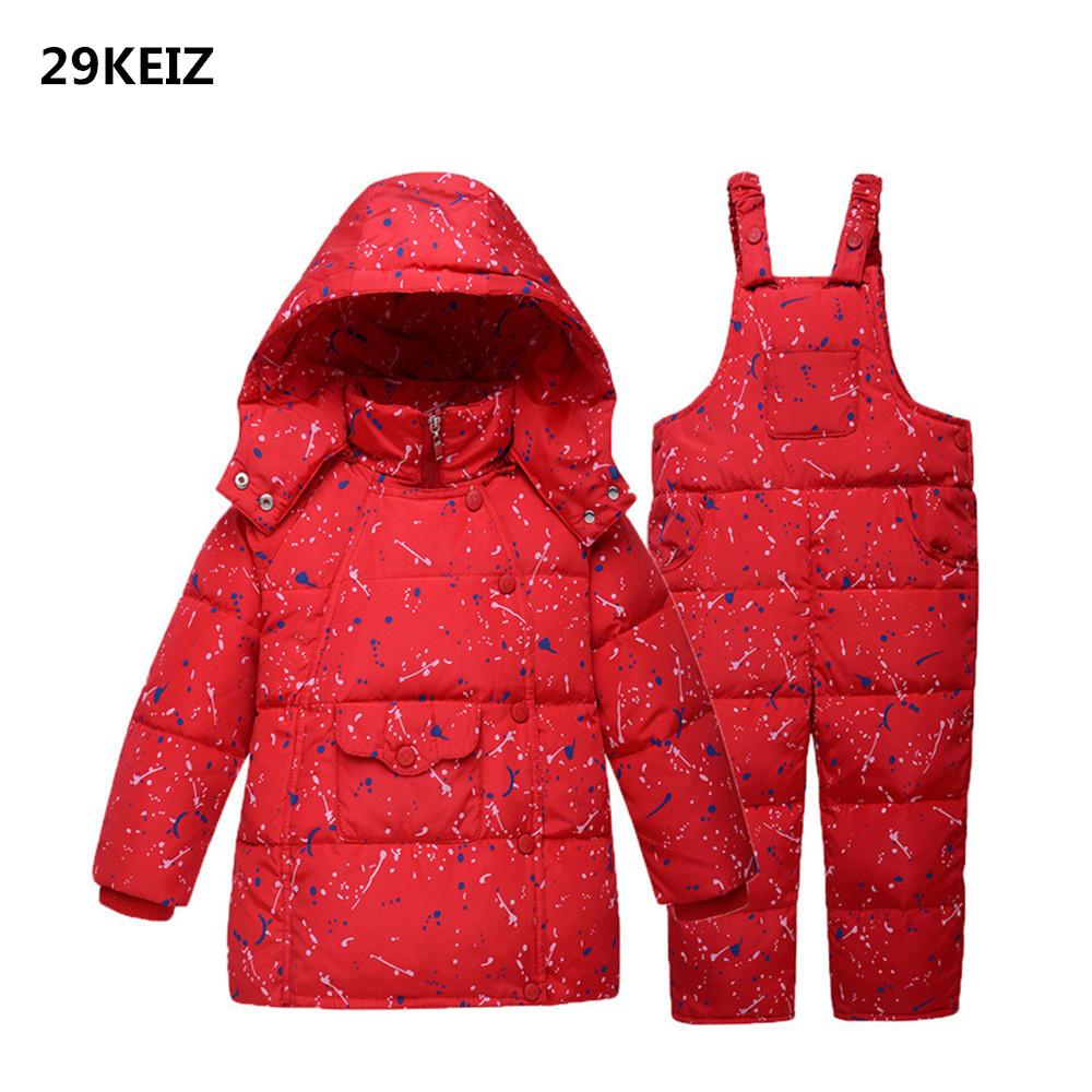 Одежда Для Девочек Зимняя