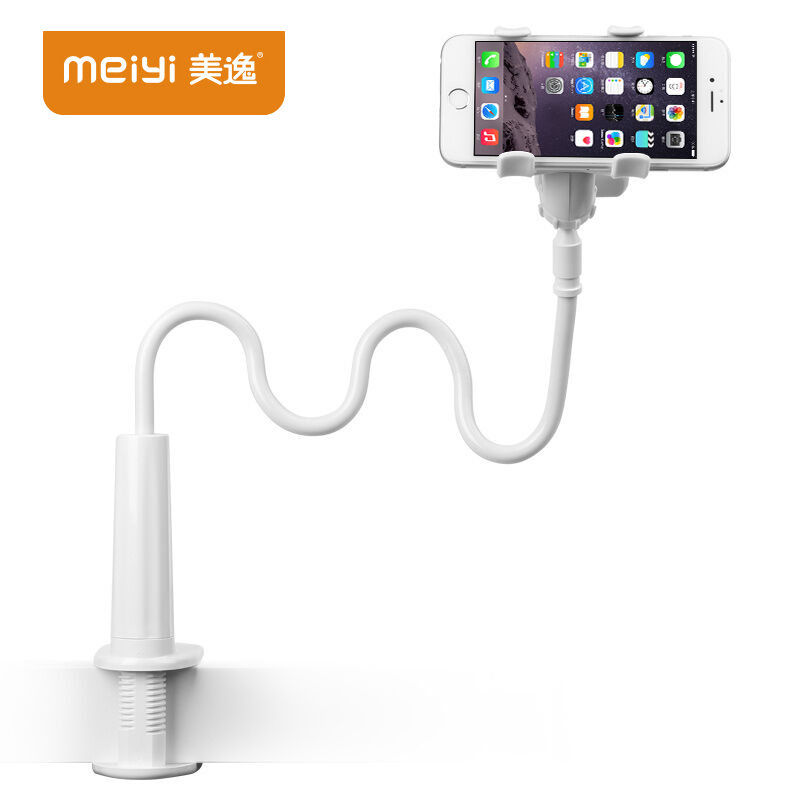 MEIYI 360 Degree Flexible Arm Mobile Phone Holder Stand For Iphone 6s 6 plus for Samsung S6 S5 under 6'' phones White MY-601(China (Mainland))