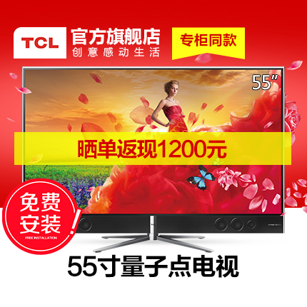 T for cl q55h9700 55 tv lcd oled(China (Mainland))