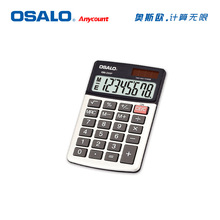 OS-260P mini calculator school student calculating handheld calculatrice pocket electronic