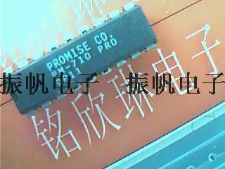 Free shipping PM-710 PRO circuit chip electronic components(China (Mainland))