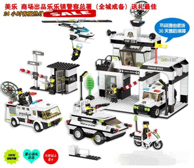 Police Toys For Boys : Police station building blocks toys set free shipping