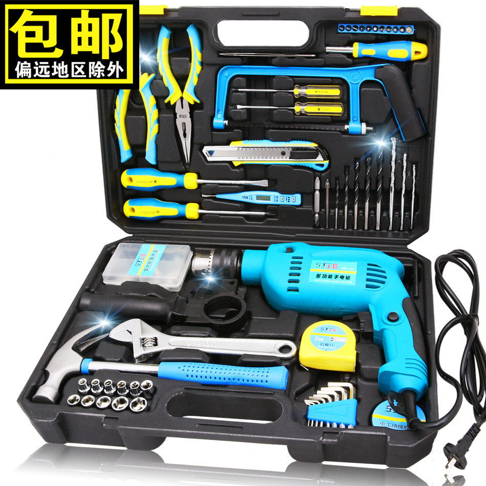 Carpenter Hardware Tool Kit on household kits kit manual maintenance electrician carpentry combination with drill(China (Mainland))