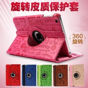 360 Rotating Slim With Automatic Wake/Sleep for ipad air 1 ipad 5 case protective sleeve Tablet PC little witch protective shell(China (Mainland))