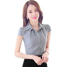 Office women's shirt 2016 OL Summer all-match slim fashion elegant short-sleeve cotton blouse plus size ladies tops(China (Mainland))