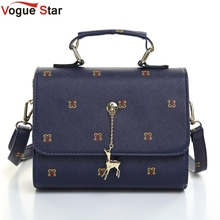 Buy Vogue Star Brand women handbag women bags leather handbags women's pouch bolsas shoulder bag female messenger bags YK40-78 for $13.06 in AliExpress store