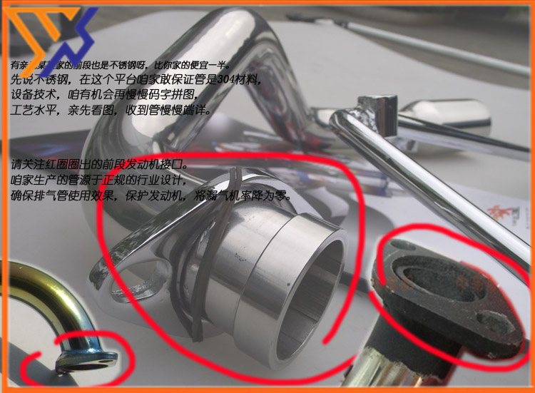 Motorcycle exhaust pipe modified stainless steel front elbow original for YAMAHA  Free shipping<br><br>Aliexpress