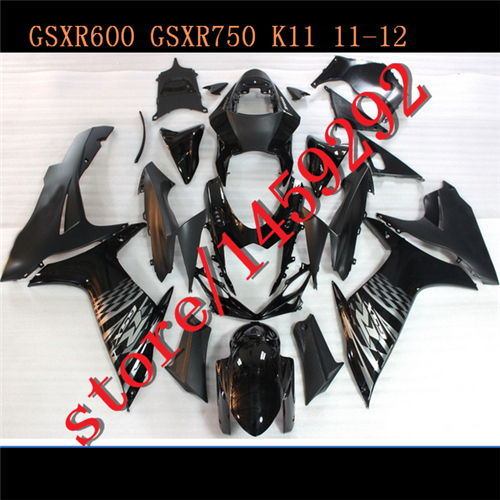 HW- SUZUKI Motocycle Cover GSX R750 GSX-R750 black GSXR750 11 12 GSXR750 GSXR-750 2011 2012 Fairing k11(China (Mainland))
