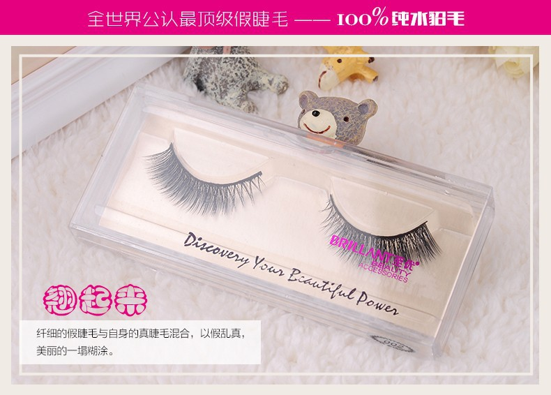 2015 1Pairs Natural False Eyelashes Thick Eyelash Extension Beauty Makeup Mink Eyelashes Cilios Posticos Natural Maquiagem