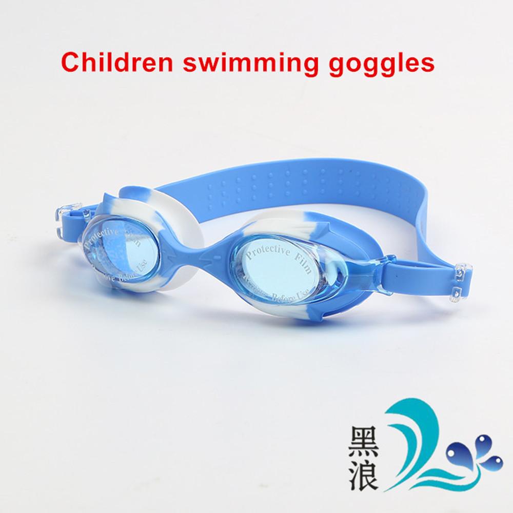 2016 New Summer Children Kids Lovely Safety Waterproof Silicone Anti Fog UV Shield Swimming Glasses Goggles Eyewear Eyeglasses(China (Mainland))