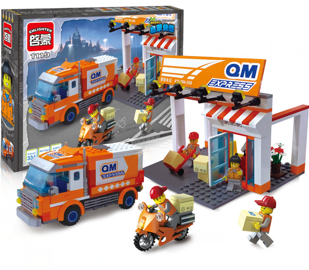 building block set compatible with lego city Express site 3D Construction Brick Educational Hobbies Toys for Kids(China (Mainland))