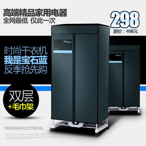 clothing dryer machine