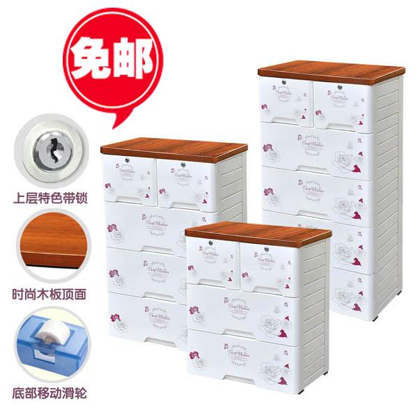 abschlie barer schrank organisieren zulassung dicken. Black Bedroom Furniture Sets. Home Design Ideas