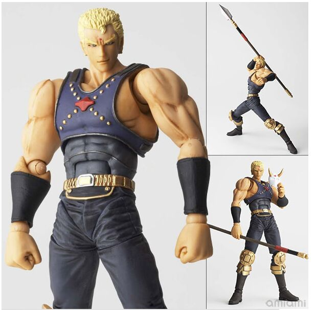 Popular North Star Figure-Buy Cheap North Star Figure lots from China North Star Figure