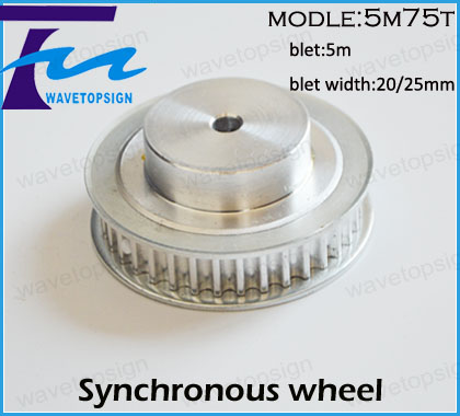 Pulley 5M75T use 20mm belt synchronous wheel 5M75T tooth 75 hole 20mm can making according clients require(China (Mainland))