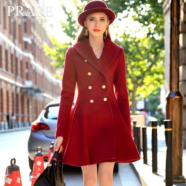 Модное женское демисезонное пальто.