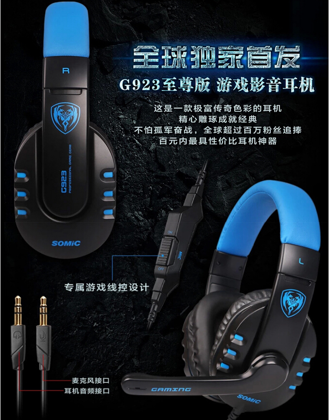 Electronic New studio Earphone Somic G923 Stereo Gaming Wired Headphone Headset with Microphone 3.5mm PLUG(China (Mainland))