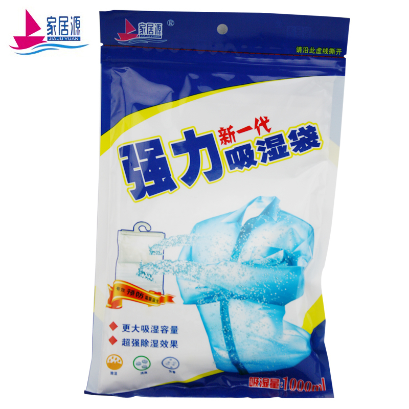 Bags of desiccant dehumidification home source desiccant dehumidifier indoor clothes closet mildew proof agent moisture absorpti(China (Mainland))